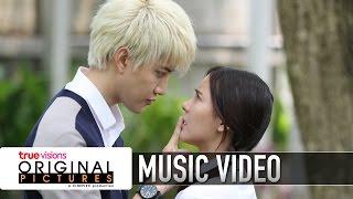 getlinkyoutube.com-รักให้ได้ - OST. Kiss Me รักล้นใจนายแกล้งจุ๊บ (Offcial MV)