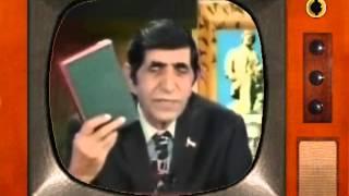 getlinkyoutube.com-چگونگی پیدایش نماز و روزه  Bahram Moshiri 09 13 2010