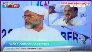 getlinkyoutube.com-Usthad Hakeem Faisi Adersseri  Wafy Arts Fest 2015 Speech  PART 2  -11-10-2015