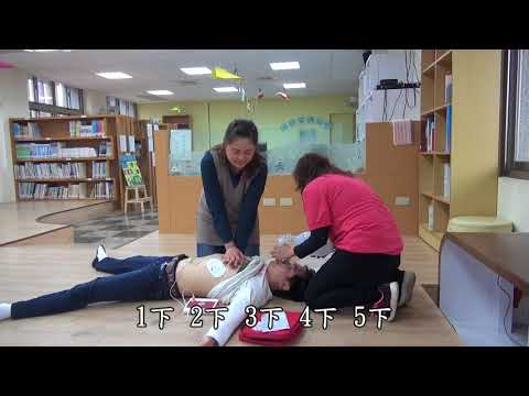 107 CPR AED 5_CPR+AED