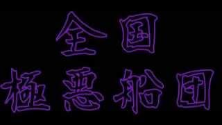 あゝ開陽丸 /岡史郎