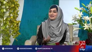 Subh E Noor - 17-04-2016 - 92NewsHD