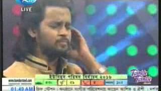 Shada Kapor Poraiya (sang by  Ashik )
