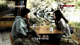 getlinkyoutube.com-KBS2 영화가 좋다 E375 140222 - 번지점프를 하다