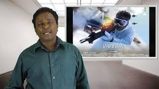 Vivegam Review - Ajith Kumar, Vivek Oberoi, Siva - Tamil Talkies width=