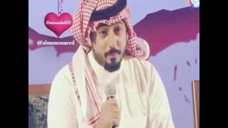 الشاعر سعيد بن مانع .... العمر يومين والعاقل بصير