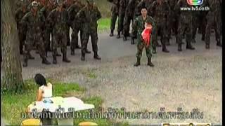 getlinkyoutube.com-ทหารขี้แย ขอแต่งงานครับ