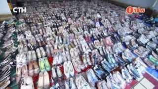 NK1901_รายการนางกวักแก้จน_ร้านขายส่งรองเท้ามือสอง