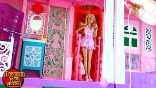 getlinkyoutube.com-Видео с куклами Барби жизнь в доме мечты Челси в восторге от нового дома