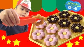 getlinkyoutube.com-かずのドーナツやさん おもちゃ こどちゃれんじ ほっぷ 教材 6月 付録