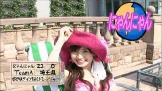 getlinkyoutube.com-AKB48×あいのり