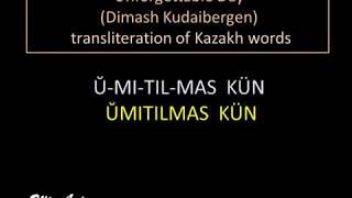 DIMASH  Ұмытылмас Күн (UNFORGETTABLE DAY)  SING- ALONG wt Transliteration Lyrics & Eng Sub