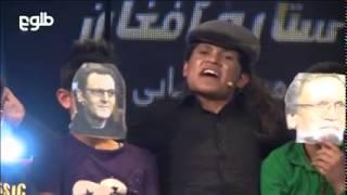 getlinkyoutube.com-Afghan star season 10 final part qasim ibrahimi funny part...