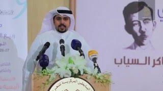 getlinkyoutube.com-الشاعر عبدالله الفيلكاوي - يا صبر أيوب 2016