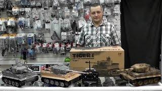 "getlinkyoutube.com-Радиоуправляемый танк Taigen German Tiger ""Тигр"" (Full metal edition) 2.4G 1:16"