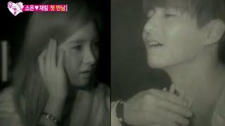 getlinkyoutube.com-[ENG SUB] 우리 결혼했어요 - 어둠속(?) 과감한 스킨십 재림♡소은 커플 20140920