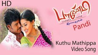 Kuthu Mathippa Video Song - Pandi | Raghava Lawrence | Sneha | Srikanth Deva | Rasu Madhuravan