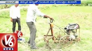 getlinkyoutube.com-An innovative Idea To Plough The Field With A Bike Engine || Warangal || V6 News
