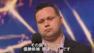getlinkyoutube.com-自信を持って/ポール・ポッツ (日本語字幕つき)