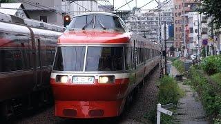 getlinkyoutube.com-【FHD】小田急小田原線 百合ヶ丘駅にて(At Yurigaoka Station on the Odakyu Odawara Line)