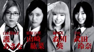 getlinkyoutube.com-[Opening] Prison School Live Action Drama (2015)