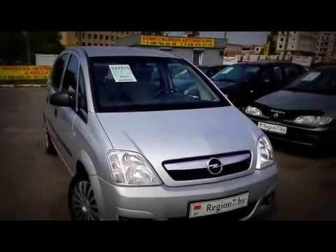 Region7.by представляет - Opel Meriva. Стоимость 12250$