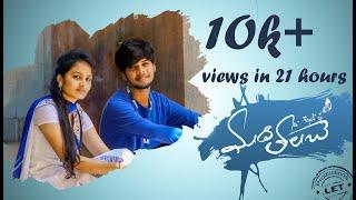 Madhi Thalichey | College love story | Latest Telugu shortfilm | LET PRODUCTIONS