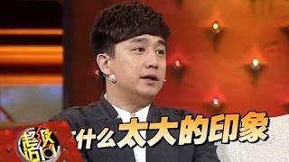 getlinkyoutube.com-20140416 超级访问 男闺蜜来袭 黄磊为减肥6天吃一颗瓜子【HD高清】