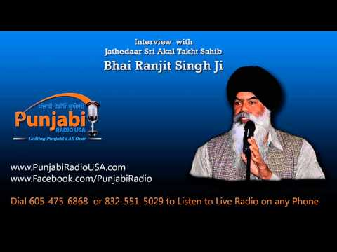 Jathedar Bhai Ranjit Singh Ji on Banning Kirpan in Sri Akal Takht by Makkar