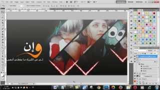 getlinkyoutube.com-تصميم غلاف بناتي + الملحقات (بدون حقوق) |#المصمم_ماجد| #3