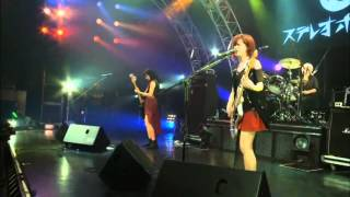 STEREOPONY  BEST of STEREOPONY ~Final Live~ Hitohira no Hanabira (Ending)