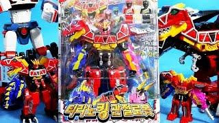 getlinkyoutube.com-파워레인저 다이노포스 티라노킹 관절로봇 헬로카봇 또봇 장난감  Power Rangers Dino Charge Kyoryuger toys