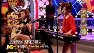 getlinkyoutube.com-111024 BY2 有没有, Telephone, Love The Way You Lie, Dance Performance, 一樣愛著你