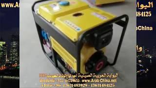 getlinkyoutube.com-اجود انواع المولدات الكهربائية بجميع الاحجام