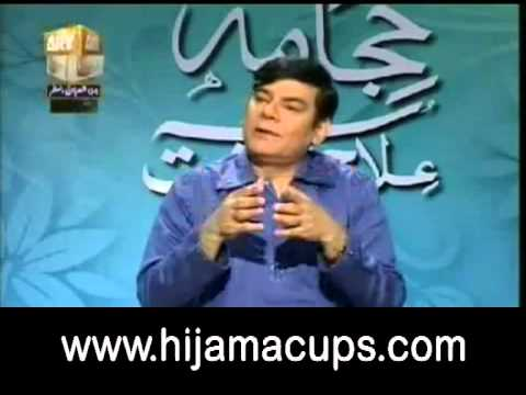 Hijama lectures by Dr Asif Ahmed (MBBS, PhD in pharmacology, )-1 of 20 Mp4