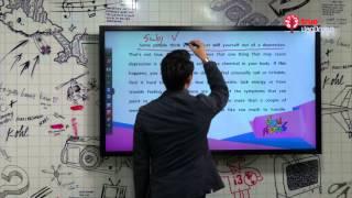 GAT ภาษาอังกฤษ 6 Reading 2 : สอนศาสตร์