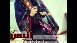 getlinkyoutube.com-شيله لبيه يا صنعاء وعونش يا عدن《تصميم أم عمر》