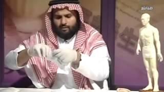 علاج الغدة الدرقية مع الدكتور ماهر صيدم 7 / 4 / 2014