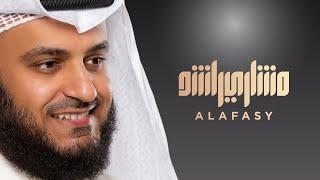 getlinkyoutube.com-#مشاري_راشد_العفاسي - نشيدة يا أمي - Mishari Rashid Alafasy Anthem Ya Omy