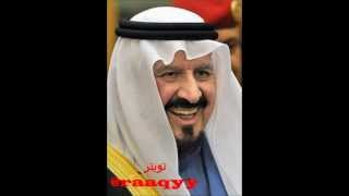 getlinkyoutube.com-الامير سلطان يغني مع محمد عبده