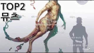 getlinkyoutube.com-[티비플]포켓몬스터 최강의 포켓몬 TOP5