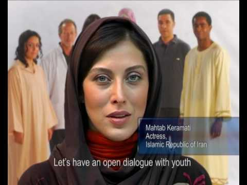 Mahtab Keramati, UNICEF Iran Goodwill Ambassador, speaks on World AIDS Day 2008 - Part 2