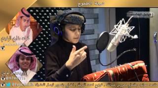 getlinkyoutube.com-شيلة الطموح كلمات مشاري الرشيدي اداء محمد بن غرمان اخراج فيصل العضيله