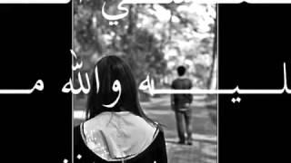 getlinkyoutube.com-أحمد الحلاق مشتهي كلمة أحبك