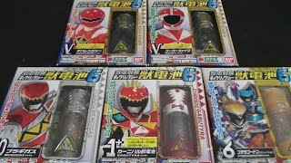 getlinkyoutube.com-파워레인저 다이노포스 다이노셀 장난감 Power Rangers Dino Charge Battery Toys đồ chơi Siêu nhân thú điện