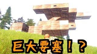 getlinkyoutube.com-【Arma3:Exile】Ep.14-楽しい楽しいExile!【ゆっくり実況】