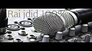 getlinkyoutube.com-Cheb Mourad Avec Hichem Smati 2016 ( 3ersha Bakilah 10 Jours Rai jdid 100% by amine toulouse
