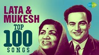 100 songs of Lata & Mukesh | लता मंगेशकर & मुकेश के 100 गाने | HD Songs | One Stop Jukebox width=