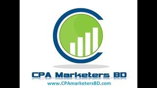 getlinkyoutube.com-CPA Marketing: Journey to $300 per month (সিপিএ মার্কেটিং টিউটোরিয়াল)- Part 2
