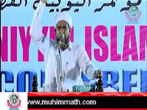 Perod Usthad Part2 Speech Al Maqar Sunni 25 Conference 13 04 2014